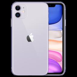 iphone11 purple select 2019